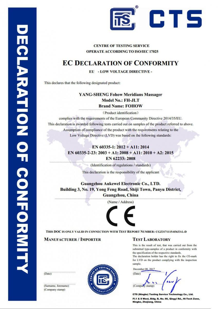 Сертификаты соответствия качества новой продукции Fohow-2018 4.jpg