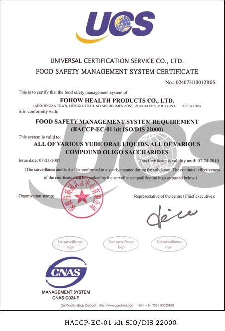 Сertification (ISO9000) 2