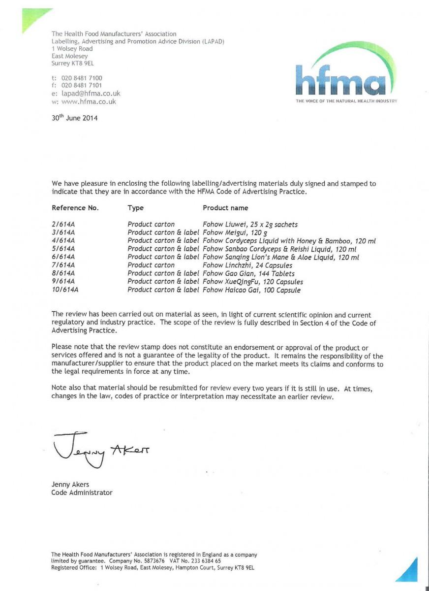 Международный сертификат FHMA