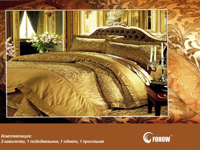 Лечебно-оздоровительное постельное белье двухспальное